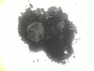 каменный уголь ярославль
