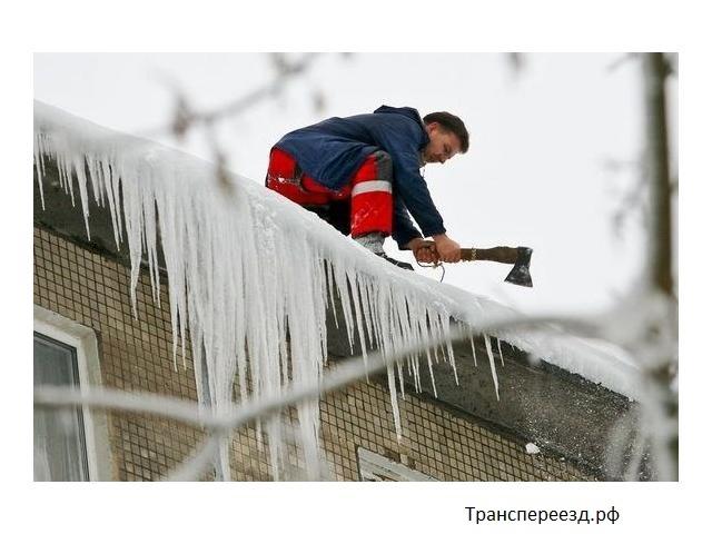 уборка снега с урыш